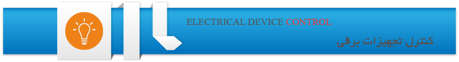 Electrical-Device
